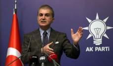 """حزب العدالة والتنمية التركي: على العالم أن يقول لإسرائيل """"كفى"""" لبناء المستوطنات"""
