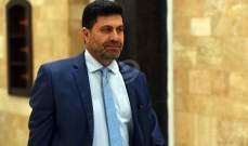 غجر: اللبنانيون لن يلمسوا التحسّن بالكهرباء قبل الاسبوع المقبل