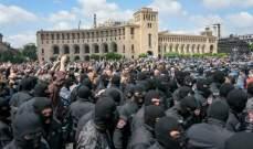 شرطة أرمينيا تحتجز نحو 200 شخصا خلال الاحتجاجات