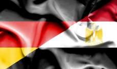 خارجية ألمانيا أعلنت أن مصر رحّلت ألمانيًا ثانيًا يُشتبه بصلاته بتنظيم داعش