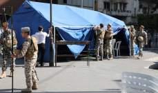 الامن العام: قوة من الامن العام أزالت خيم المعتصمين عند دوار ساسين