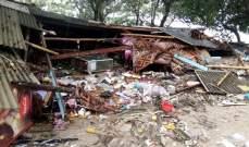 ارتفاع حصيلة ضحايا الفيضانات في إندونيسيا إلى 59 قتيلا