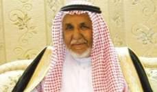 الشيخ طالب بن شريم آل مرة: السلطات القطرية مأوى للإرهاب ومموليه