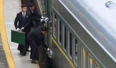 زعيم كوريا الشمالية أمر بإرسال مساعدات إلى مدينة كايسونغ الحدودية