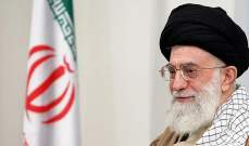 خامنئي: على المسؤولين الايرانيين الانتباه لكي لا تطول المباحثات النووية لأن ذلك يضر بالبلاد