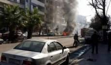 سانا: تفجير إرهابي في حمص يوقع عددا من القتلى والجرحى
