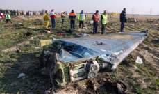 الخطوط الأوكرانية نفت أي انحراف بمسار الطائرة المنكوبة: على إيران تحمل المسؤولية كاملة