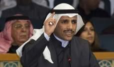 """رئيس مجلس الأمة الكويتي يرمي """"صفقة القرن"""" بالقمامة"""