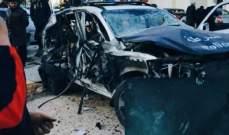 مقتل 11 في انفجار سيارتين ملغومتين بليبيا