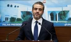 القاضي مكيه يصدر مذكرة عن برنامج صلاة عيد الاضحى المبارك
