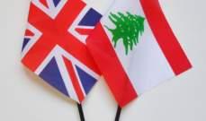 مصادر الجمهورية: تعيين موفد بريطاني تجاري خاص مع لبنان يشكل نقلة نوعية بالعلاقات الإقتصادية