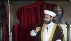 القطان: إستهداف السستاني هو إستهداف لكل علماء المسلمين