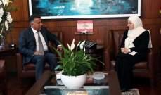 اللواء ابراهيم استقبل بهية الحريري وعزام الأحمد وسفير فلسطين وأبو العردات