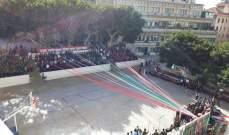 مدرسة الحكمة تحيي ذكرى الإستقلال الـ74 بمشاركة قداماها العسكريين