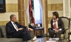الحسن التقت سفير الاتحاد الاوروبي وعرضت معه الوضع العام