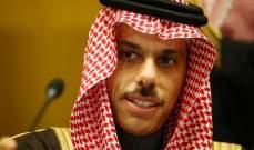 وزير الخارجية السعودي: لبنان لن يزدهر دون إصلاح سياسي ونبذ ميليشيات حزب الله