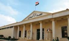 السلطات السورية تلقي القبض على صاحب مؤسسة نصب كبرى