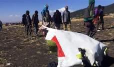 لبناني نجا بالصدفة من موت محتم على الطائرة المنكوبة