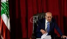 مصادر الجمهورية:بري قد يشكّل رافداً داعماً بقوة لأيّ تحرّك جدي يحقق تشكيل الحكومة
