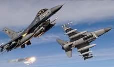 """سلاح الجو التركي دمر مواقع لـ""""بي كا كا"""" في زاب ومتينة شمالي العراق"""
