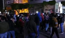 النشرة: وقفة إحتجاجية امام كهرباء لبنان بمدينة صيدا رفضاً للتقنين القاسي بالتيار الكهربائي