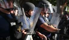 اعتقال 4 اشخاص خلال تجمع طالب بالعدالة لمقتحمي مبنى الكابيتول بواشنطن