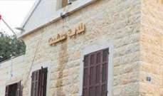 رئيس بلدية عمشيت أعلن معاودة العمل في المؤسسات والادارات الرسمية والخاصة