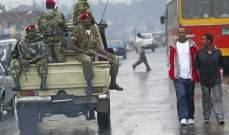 حكومة إثيوبيا رصدت 260 ألف دولار لمن يدلي بمعلومات عن زعماء تيغراي الفارين