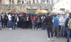 النشرة: تجمع للطلاب في باحة السراي في حاصبيا قبيل إنطلاق مسيرة بالبلدة