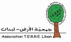 جمعية الأرض لبنان: لإعلان تعبئة عامة بيئية لتفادي أزمة النفايات