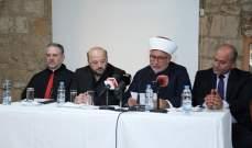 الرياشي: لبنان لن يموت والمصالحة المسيحية المسيحية لن تسقط مهما كره الكارهون