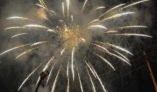 بكين تمنع الألعاب النارية في معظم أحيائها