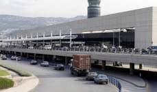 جمارك المطار ضبطت 31 كيلوغراما من الكوكايين مع احد الوافدين من البرازيل