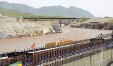 التلفزيونن الاثيوبي: إثيوبيا تعلن بدء ملء خزان سد النهضة