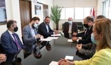 تيمور جنبلاط وقّع اقتراح القانون الخاص بتعديل أحكام قانون إنشاء المجلس الاقتصادي الاجتماعي