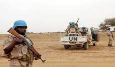 وفاة جندي رابع من قوة حفظ السلام متأثرا بإصابته نتيجة هجوم في مالي