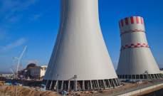 وفد روسي سيزور القاهرة لإنهاء الإستعدادات لبناء محطة الضبعة النووية