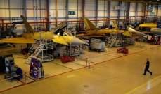 الغارديان: بريطانيا ثاني أكبر مصدّر للسلاح بقيمة 11 مليار جنيه استرليني