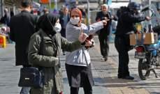 السلطات الإيرانية تطرح 5 سيناريوهات محتملة لأعداد الوفيات جراء الإصابة بكورونا