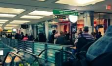إخلاء مطار لاغوارديا في نيويورك بسبب تهديد بهجوم بالقنابل