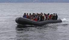فرونتكس نفت دعمها لليونان بعمليات إرغام طالبي لجوء على العودة في بحر إيجة