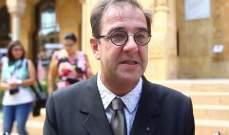 فوشيه: على لبنان أن يظهر أنه انطلق جديا بمسألة الإصلاحات