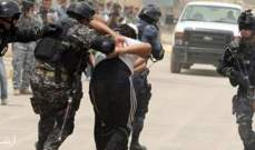 القوات العراقية تعتقل إرهابياً أثناء محاولته الفرار شمال البلاد