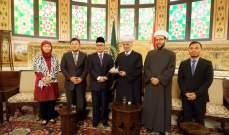 سفير إندونيسيا زار دريان وأمِل بفتح فرص التعاون الاقتصادي والتجاري بين البلدين