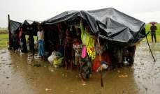 ميانمار... ميانمار...