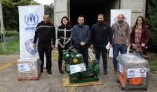 اتحاد بلديات قضاء صور تسلم من مفوضية اللاجئين معدات خاصة بفريق الإنقاذ لسحب المياه