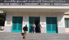 الأخبار: موظفون وهميون وتزوير أوراق رسمية بالمعهد الفني التربوي في طرابلس