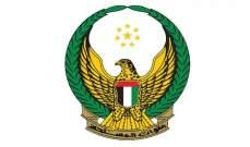 جيش الإمارات أعلن مقتل 6 من جنوده بحادث تصادم آليات عسكرية في أرض العمليات