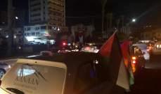 مسيرة سيارات في صيدا رفضا للاجراءات في حق العمال الفلسطينيين