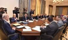 التنمية والتحرير دعت للاسراع بتشكيل الحكومة: لاقرار قانون انتخابي جديد وانشاء مجلس شيوخ